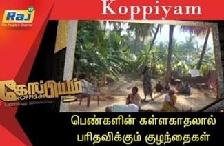 Koppiyam 10-11-2018 Unmaiyum Pinnaniyum | Raj Television