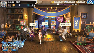 Download Serencia Saga Dragon Nest action mobile RPG Terbaru