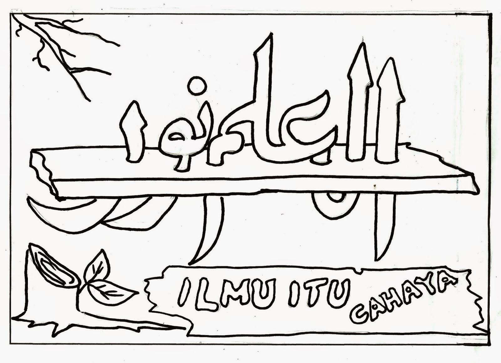 Izarnazar Gambar Mewarnai Tulisan Arab