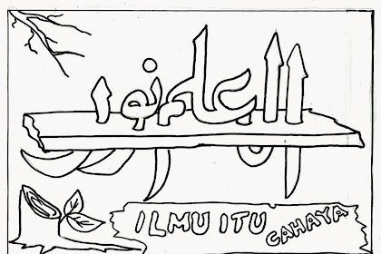 Semua Posting Tentang Gambar Kaligrafi Arab Untuk Mewarnai Ada