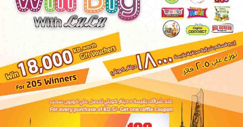Lulu Kuwait - Hala Feb Offer | SaveMyDinar - Offers, Deals