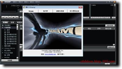 最終版Winamp Lite 5.6.6.3507 繁體中文綠色免安裝版,專業Mp3音樂歌曲 、媒體播放器,!