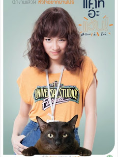 cat a woll thailand movies subtitle english indonesia