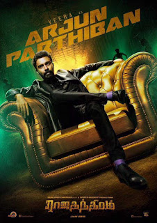Rajathandhiram (2015) Hindi Dubbed Full Movie HDRip 1080p   720p   480p   300Mb   700Mb   Dual Audio   {Hindi+Tamil}