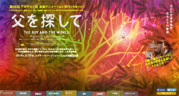 chichi_wo_sagashite_web.jpg