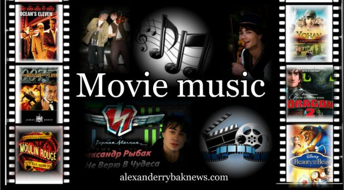 FILMZENE/MOVIE MUSIC