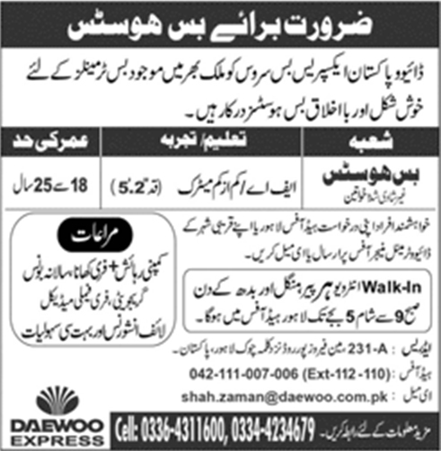 Jobs In Daewoo Express May 2018 for Lady Bus Hostess