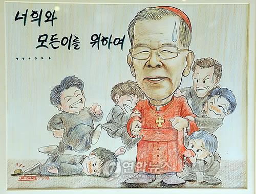 우산,   김 수환 추기경