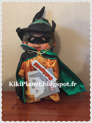 le Monchhichi Plush Halloween Witch  référence 220730
