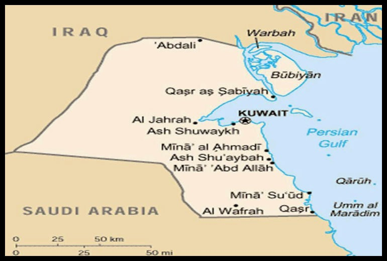 BACCI-Kuwait-Oil-and-Gas-Contractual-Framework-and-the-Development-of-a-Modern-Natural-Gas-Industry-1-Dec-2011