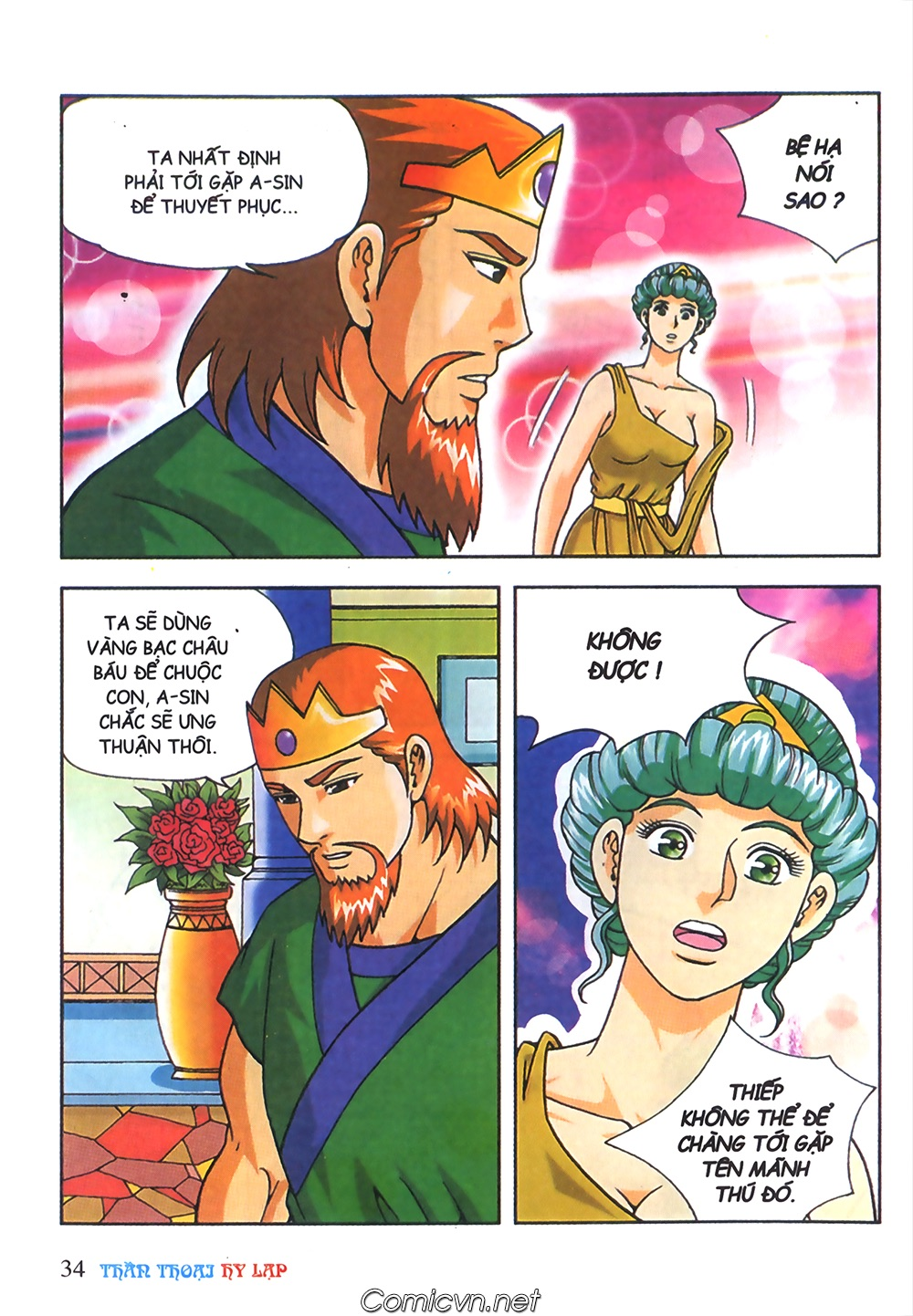 Thần Thoại Hy Lạp Màu - Chapter 63: Lão vương Pri am chuộc xác con - Pic 8