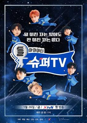 周五韓綜 Super TV線上看