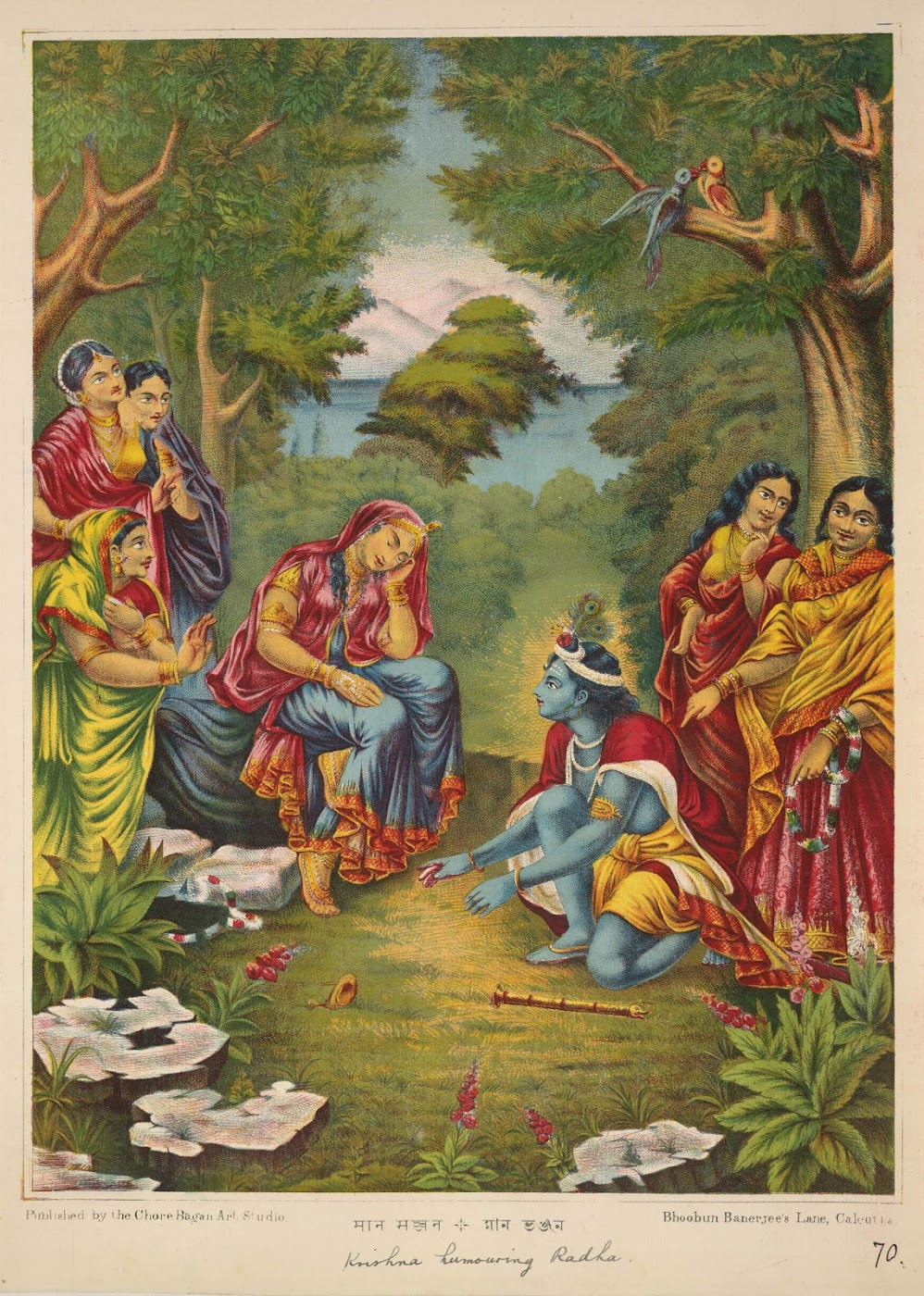 Radha is being Cajoled by the Playful Krishna - Lithograph Print, Chore Bagan Art Studio, Calcutta (Kolkata) Circa 1895