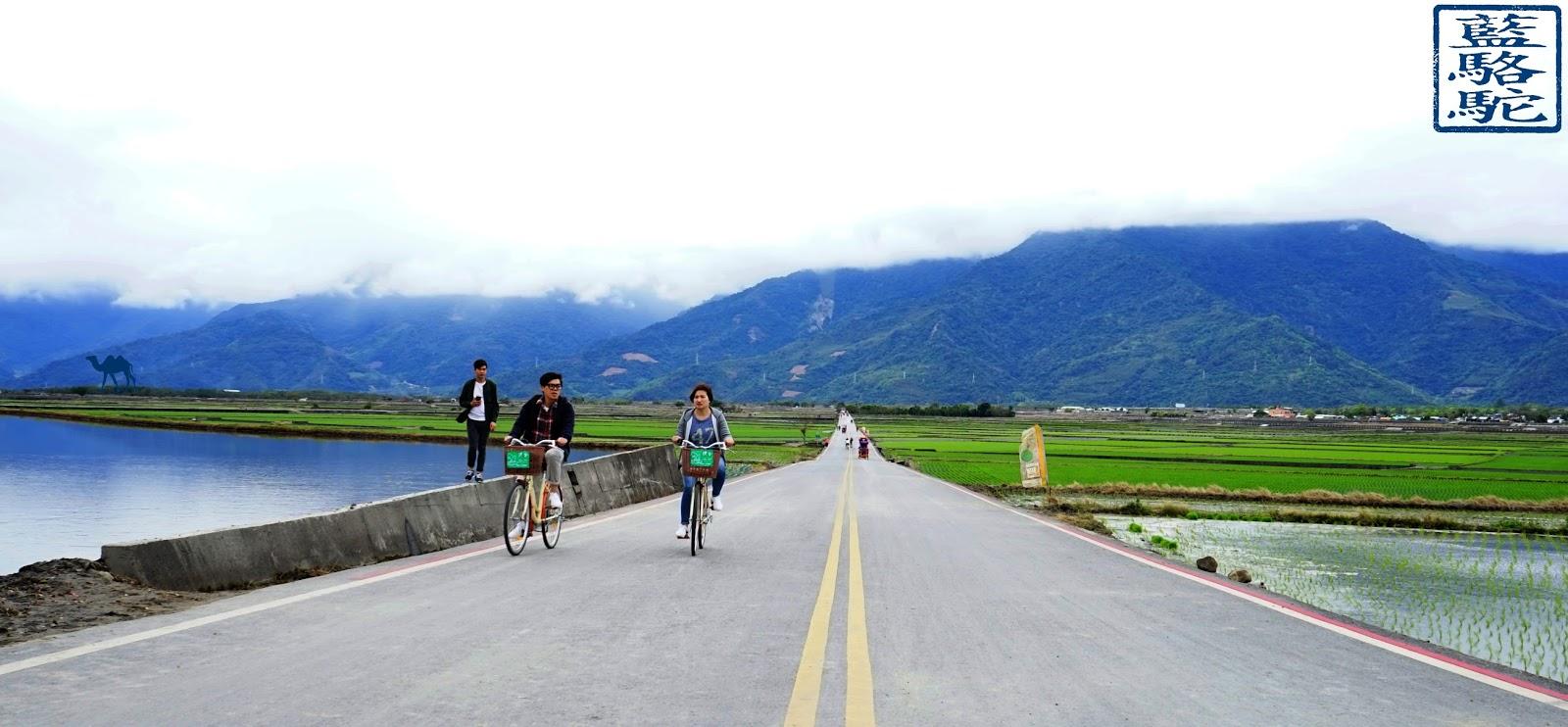 Le Chameau Bleu - ChiShang du coté de Taitung sur l'ile de Taïwan - séjour à taiwan