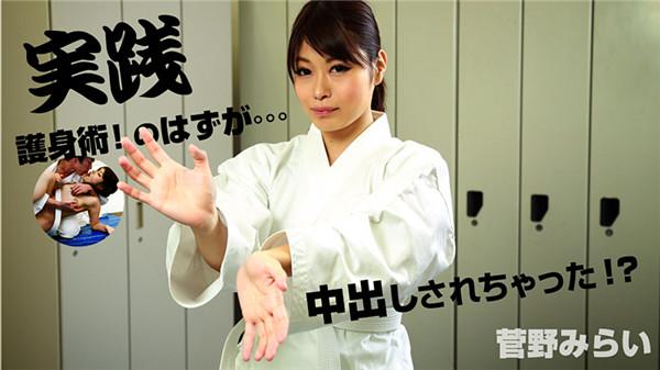 JAV Free HD online 1268 Mirai Kanno