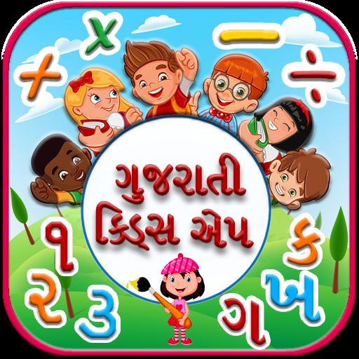 Gujarati Kids learning App Download