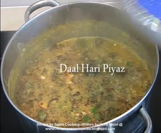 Daal hari piyaz recipe by bajias cooking english chicken recipes recipesencyclopediaspot forumfinder Images