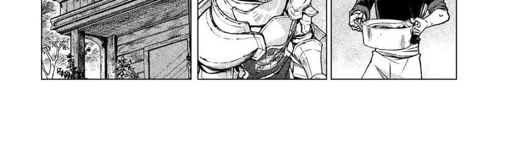 อ่านการ์ตูน Henkyou no Roukishi - Bard Loen ตอนที่ 5 หน้าที่ 58