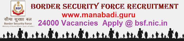 Govt Jobs, Police Jobs, BSF Recruitment, Border Security Force, latest jobs, BSF Notification, bsf.nic.in, BSF Applications, BSF SI, BSF Conistables, BSF Jobs