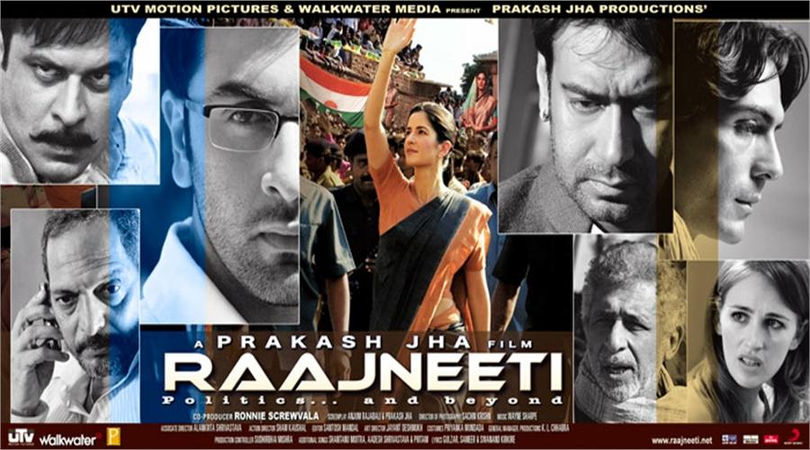 Raajneeti Full Movie Download, Raajneeti Hindi Full Movie Download, Raajneeti Full HD Movie Download Free, Raajneeti Hindi Movie 720p & 480p Blu-Ray