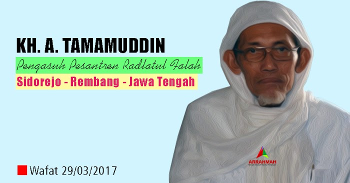 KH. A. Tamamuddin Munji Dan Bait As Syuffah: Membaca Kitab Kuning Melalui Metode Utawi Iki Iku