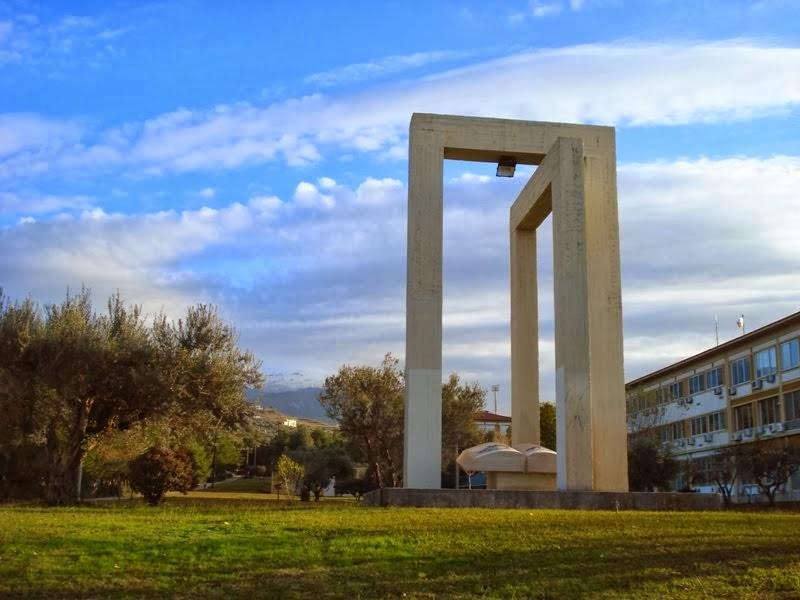 Συνεχίζονται οι κινητοποιήσεις στο Πανεπιστήμιο Πατρών