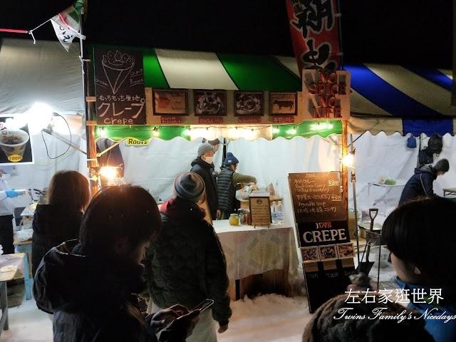 中里雪原嘉年華 會場 攤位美食