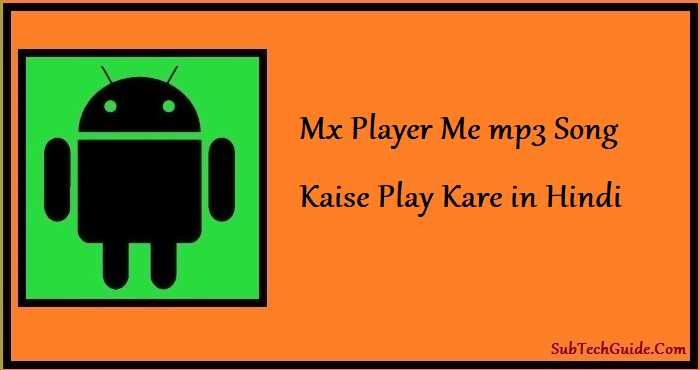 Mx Player Me mp3 Song  Kaise Play Kare in Hindi