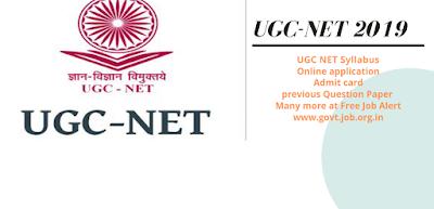 UGC NET Exam-2019,UGC NET Syllabus, UGC Question paper, UGC Admit card