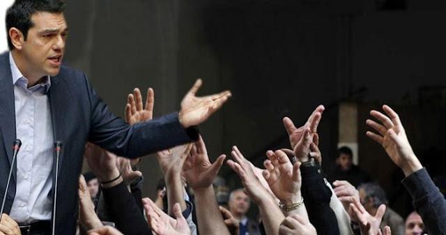 Ο ΣΥΡΙΖΑ επενδύει στην ψήφο των «πληβείων»