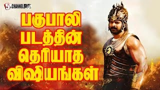 Shocking UNKNOWN FACTS About BAHUBALI Part 2