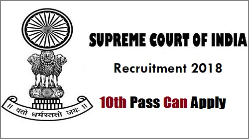 supreme court jobs 2018