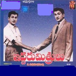 Old Telugu Music: Old Telugu Music Iddaru Mitrulu Telugu MP3
