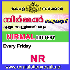 NIRMAL LOTTERY RESULTS