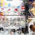 日本东京5大好逛的传统商店街,不想逛购物商场就逛这里吧!