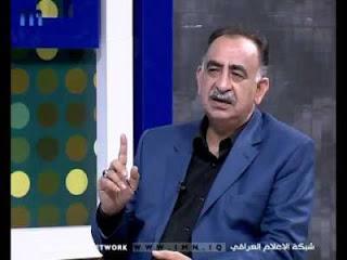 تويتر توقف حساب الأعلامي المبدع وجيه عباس مقدم برنامج كلام وجيه على قناة العهد الفضائية !