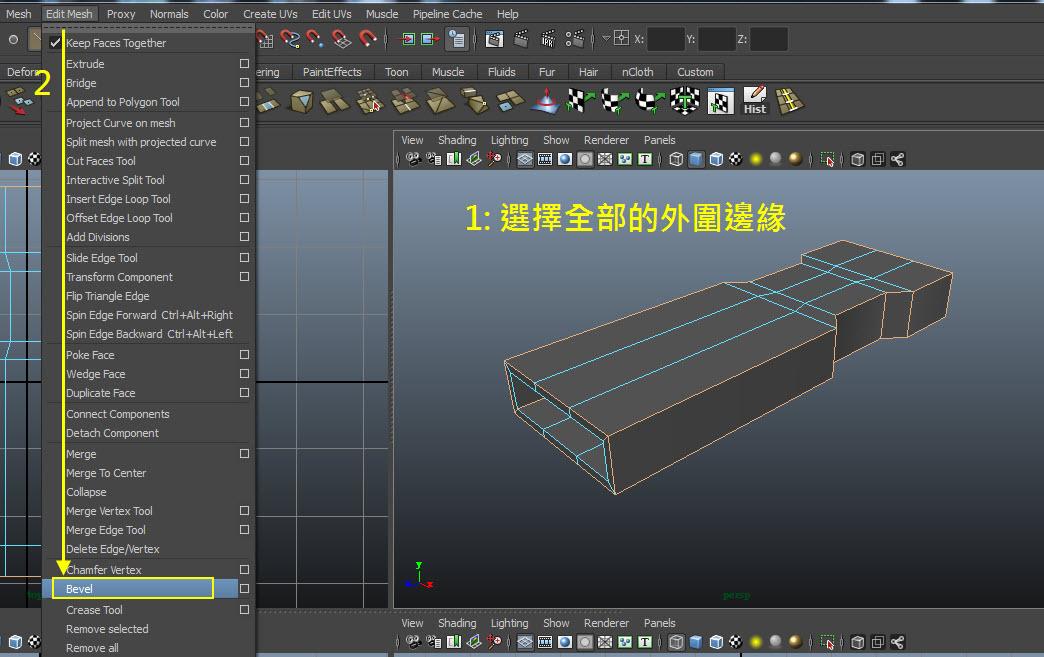 USB Modeling 05