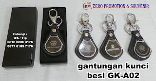 gantungan kunci kulit kombinasi besi, souvenir gantungan kunci, souvenir kantor, gantungan kunci promosi