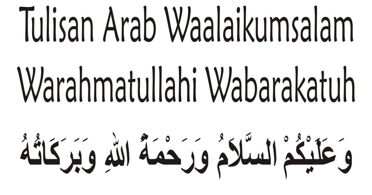 tulisan arab la haula wala quwwata illa billahil aliyil adzim