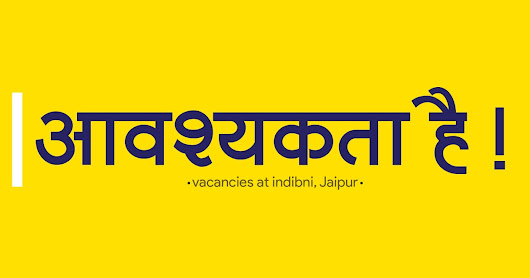 Vacancies at Indibni | 2017