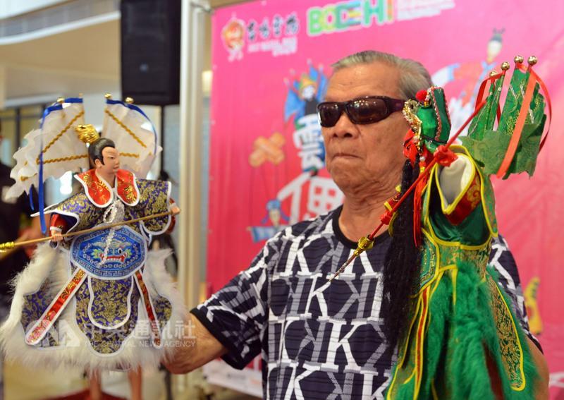2016雲林國際偶戲節- 10/08晚會於虎尾農博園區登場,各地活動到10/13喔!
