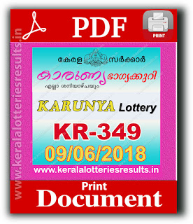 "keralalotteriesresults.in, ""kerala lottery result 9 6 2018 karunya kr 349"", 9th June 2018 result karunya kr.349 today, kerala lottery result 9.6.2018, kerala lottery result 09-06-2018, karunya lottery kr 349 results 09-06-2018, karunya lottery kr 349, live karunya lottery kr-349, karunya lottery, kerala lottery today result karunya, karunya lottery (kr-349) 09/06/2018, kr349, 9.6.2018, kr 349, 9.6.18, karunya lottery kr349, karunya lottery 9.6.2018, kerala lottery 9.6.2018, kerala lottery result 9-6-2018, kerala lottery result 09-06-2018, kerala lottery result karunya, karunya lottery result today, karunya lottery kr349, 9-6-2018-kr-349-karunya-lottery-result-today-kerala-lottery-results, keralagovernment, result, gov.in, picture, image, images, pics, pictures kerala lottery, kl result, yesterday lottery results, lotteries results, keralalotteries, kerala lottery, keralalotteryresult, kerala lottery result, kerala lottery result live, kerala lottery today, kerala lottery result today, kerala lottery results today, today kerala lottery result, karunya lottery results, kerala lottery result today karunya, karunya lottery result, kerala lottery result karunya today, kerala lottery karunya today result, karunya kerala lottery result, today karunya lottery result, karunya lottery today result, karunya lottery results today, today kerala lottery result karunya, kerala lottery results today karunya, karunya lottery today, today lottery result karunya, karunya lottery result today, kerala lottery result live, kerala lottery bumper result, kerala lottery result yesterday, kerala lottery result today, kerala online lottery results, kerala lottery draw, kerala lottery results, kerala state lottery today, kerala lottare, kerala lottery result, lottery today, kerala lottery today draw result"