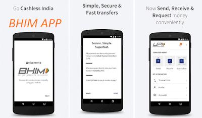 BHIM Apps பிம் ஆப்ஸ்  எப்படி பயன்படுத்துவது