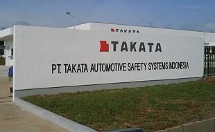 Lowongan Kerja Jobs : Safety GA, Incoming Warehouse Operator Lulusan Min SMA SMK D3 S1 PT Takata Automotive Safety Systems Indonesia
