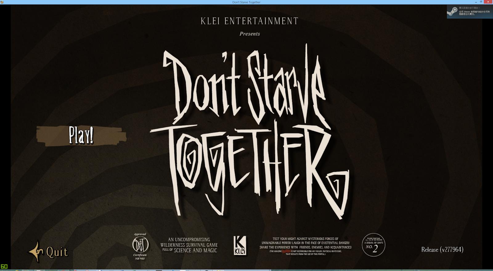 don t starve together 破解 下載