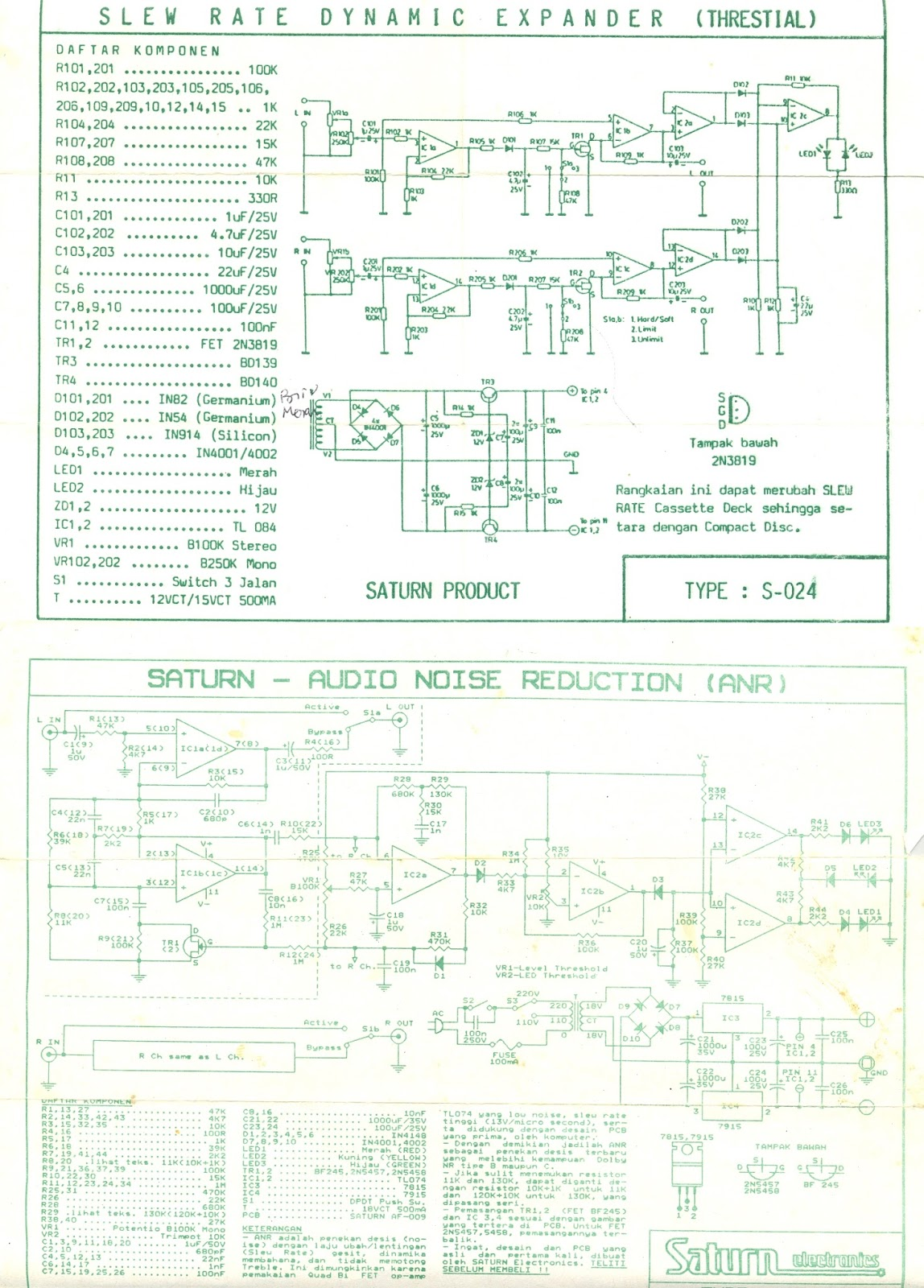 The Orronoco Audio Diy My Project Board Collection Electronic Low Noise Equalizer Amplifier Circuit A Schematic Of 10 Band And Tape