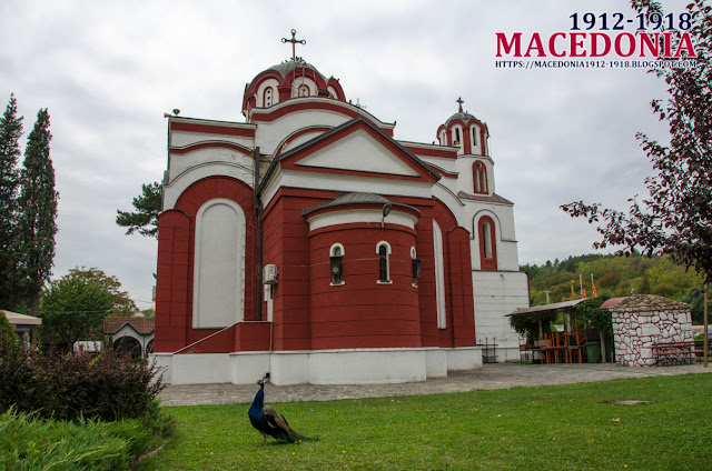 "Peacock - Church ""St. Archangel Michael"" - Avtokomanda, Skopje"