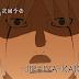 Naruto Shippuden Episode 483 Subtitle Indonesia