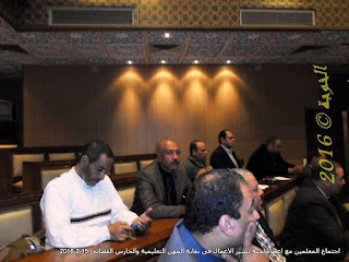 التعليم, الحسينى محمد, الخوجة, المعلمين, لجنة تسيير الاعمال, نقابة المعلمين,