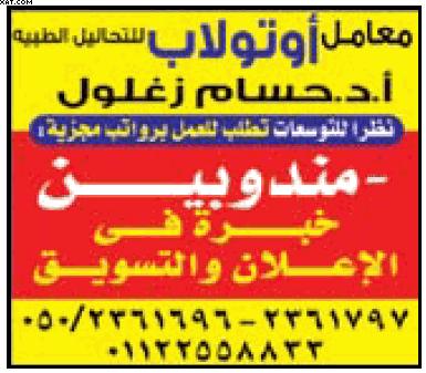 gov-jobs-16-07-21-01-29-28